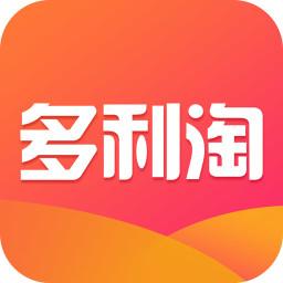 多利淘ios手机版app