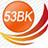 53BK数字报刊系统6.0 免费版