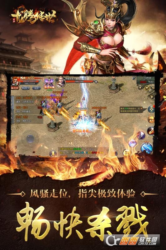 新开传世能在游戏中畅意行走江湖也会让人心情舒狐月卷轴