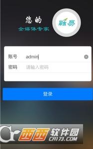 黔西南采编app 1.0.2安卓版