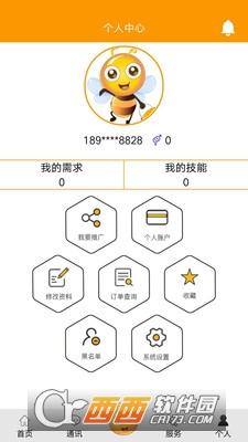 多蜜app 1.5.3安卓版