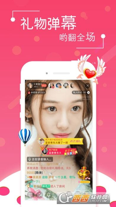 菲菲直播app v1.0 手机版