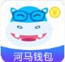 河马钱包app官方版