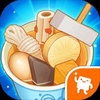 关东煮大厨官方版v1.0.0安卓版