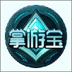 枪火游侠掌游宝appv1.0 安卓版