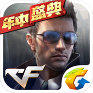cf手游荒岛特训互通版v1.0最新版