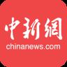 中国新闻网app官方版