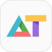 AT日期追踪苹果版v2.1.9 官方版