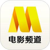 电影频道免费版app