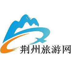 荆州旅游网官方app