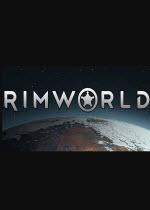 RimWorld B18中文版