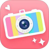 BeautyPlus软件