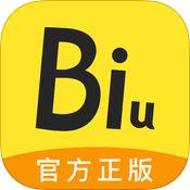 Biu神器视频制作app最新版