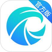 天眼查app(全国企业信用信息查询)