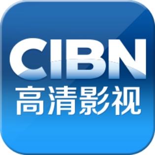 CIBN高清影�ott大屏端app