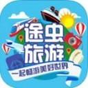 途虫旅游app