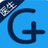 甘草园诊所appv1.0 安卓版