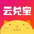 云兑宝商城app