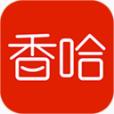 香哈菜谱软件
