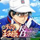 新网球王子RisingBeat
