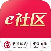 中国银行e社区生活通安卓版