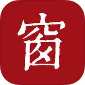 西窗烛app手机版