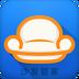沙发管家app