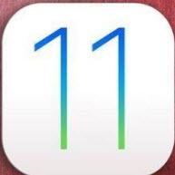 苹果iOS11.2开发者预览版beta 2升级文件