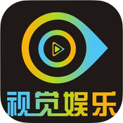 视觉娱乐v2.6.7 安卓版