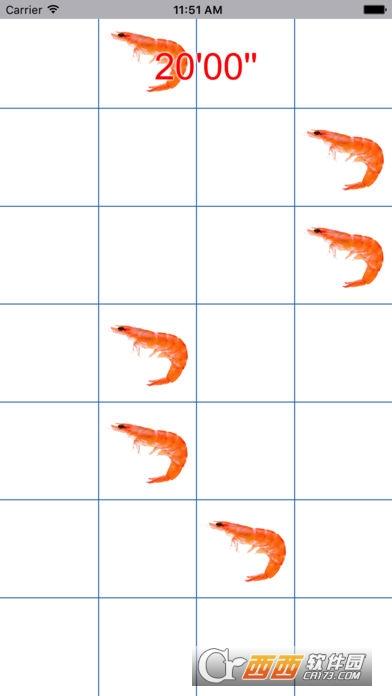 土豪吃虾手游 v1.0