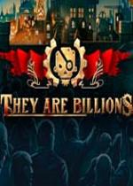 They Are Billions3DM未加密版简体中文硬盘版