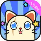 小妖姬qq美化app