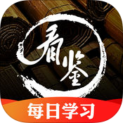 看鉴微视频app
