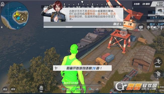 终结者2审判日PC版修改器【亲测】 免费版