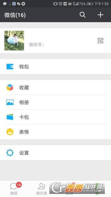 微信谷歌正式版app v7.0.10安卓版