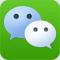 WeChat微信防撤回补丁