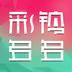 彩铃多多v2.8.6.0 安卓版