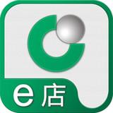 国寿e店appV1.0.0最新版