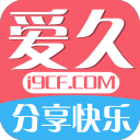 爱久CF活动助手新版V2.6.4.0最新永久免费版