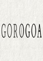 Gorogo画中世界和谐版
