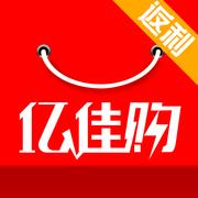 亿佳购iOS版
