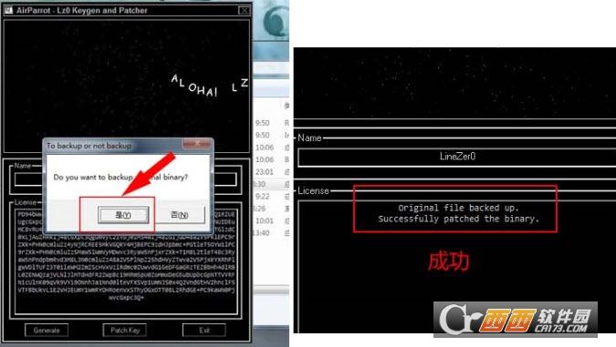 海备思同屏器电脑同屏软件32位64位版 官方版附注册机