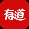 网易有道词典(离线词典)官方版v7.7.2手机版