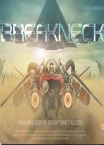绝命飞行Breakneck简体中文硬盘版