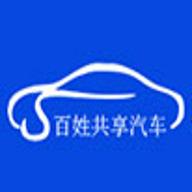 百姓共享汽车app