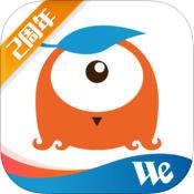 铂涛旅行(订房社交)app
