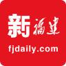 新福建新征程千亿国际娱乐平台答题app