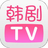 韩剧TV直播5.2.9 安卓手机版