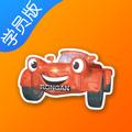 荣安驾校app