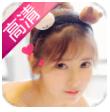 我的总裁女友安卓版1.1最新版